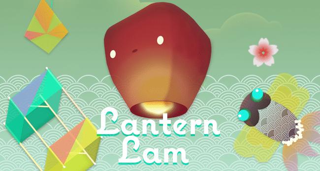 LanternLam_Thumb